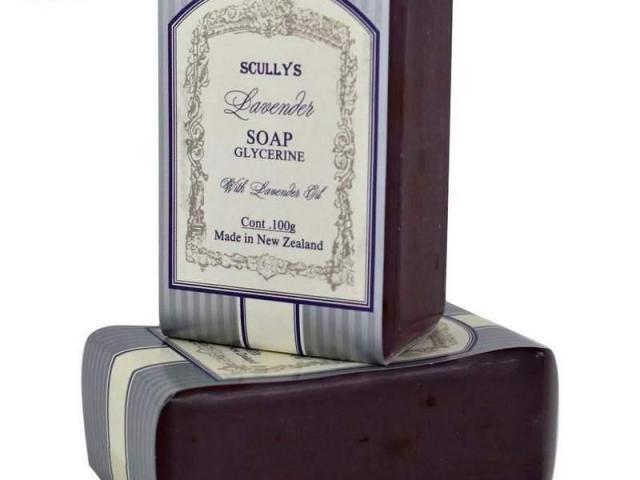 Lavender Glycerine Soap 100g